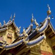 Buddhist temple in Thailand — Foto Stock #2218572