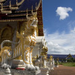 Temple in Thailand — Stock Photo #2236661