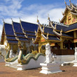 Stock Photo: Temple in Thailand