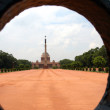 Stock Photo: President's residence in New Delhi