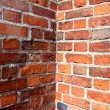 Solid brick wall — Stock Photo #2508176