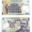 Stockfoto: 100 Lei(Romanicurrency) isolated.