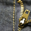 Macro zipper — Stock fotografie