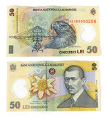 50 Lei(Romanian currency) isolated. — 图库照片