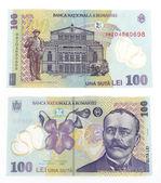 100 леев (румынский валюта) изолированные. — Стоковое фото