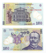 100 Lei(Romanian currency) isolated. — Zdjęcie stockowe