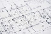 Architektura plány — Stock fotografie