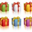 Colorful presents — Imagen vectorial