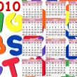 Alphabet - calendar — Stock Photo