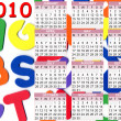 Stock Photo: Alphabet - calendar