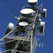 Antenna tower - Stock Photo