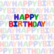 Happy birthday — Foto Stock #2462294