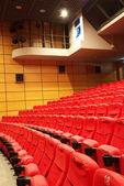 Theatre — Stockfoto