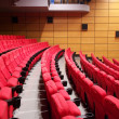 Empty cinema — Stock Photo #2008823