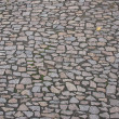 Stock Photo: Stone paved road