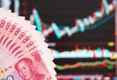 China stock market — Stock Photo