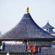 The Temple of Heaven — Stock Photo #2320478
