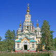 Orthodox russian church — Stock Photo