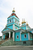 Russian church with gold dome — Stock Photo