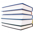 Stock Photo: Stack of Books