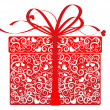 Royalty-Free Stock Vektorgrafik: Stylized gift - vector