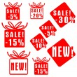 Sale stamp vector set — Stock Vector #2055473