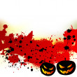 Halloween background — Stock Vector #2467648
