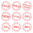 Sale stamp vector set — Stock Vector