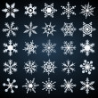Cold crystal snowflakes - vector set — Stock Vector #2467719