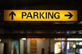 Parking garage teken — Stockfoto