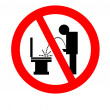 Do Not Piss On The Seat — Stock Photo