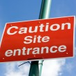 Site entrance road sign — Stock Photo #2047632