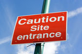 Site entrance road sign — Stock Photo