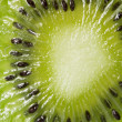 Stock Photo: Abstract photo of a kiwi.