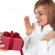 Young beautiful woman with gift — Stock Photo