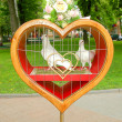 Pigeons in heart — Stock Photo