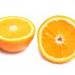 Orange section — Stock Photo #2380816