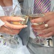 Stock Photo: Wedding glass