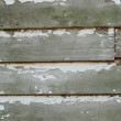 Weather house siding — Stock Photo