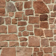 Stone wall abstract texture background - Stock Photo