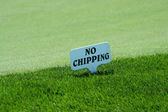 No chipping sign on a practice green — Stock Photo