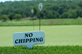 No chipping sign — Stock Photo