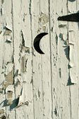 Outhouse moon door — Stock Photo