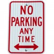 Isolated No Parking sign on white — Stock Photo