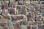 Rock wall abstract background texture — Stock Photo