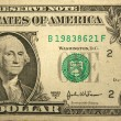 One dollar bill — Stock Photo