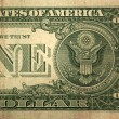 Back Half one dollar bill — Stock Photo