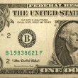 Royalty-Free Stock Photo: Front Half one dollar bill