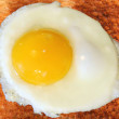 Stock Photo: Toast with egg sunny side up