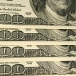 Stock Photo: Front of a one hundred dollar bill